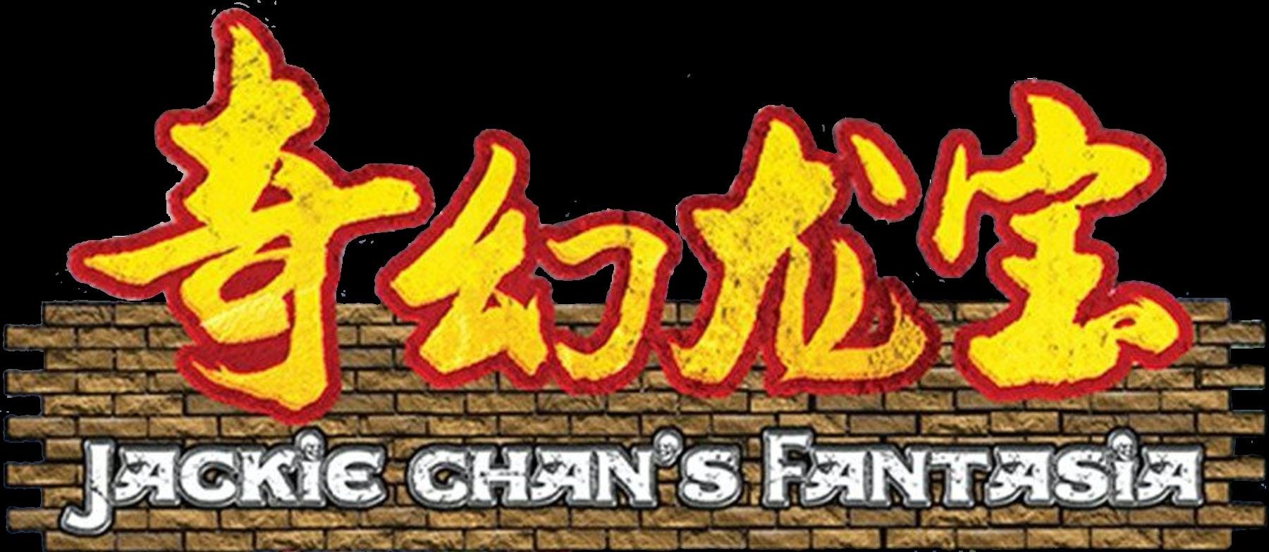 Jackie Chan's Fantasia